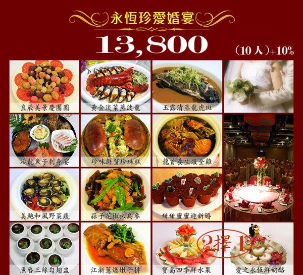 new-Dish-1-13800.jpg