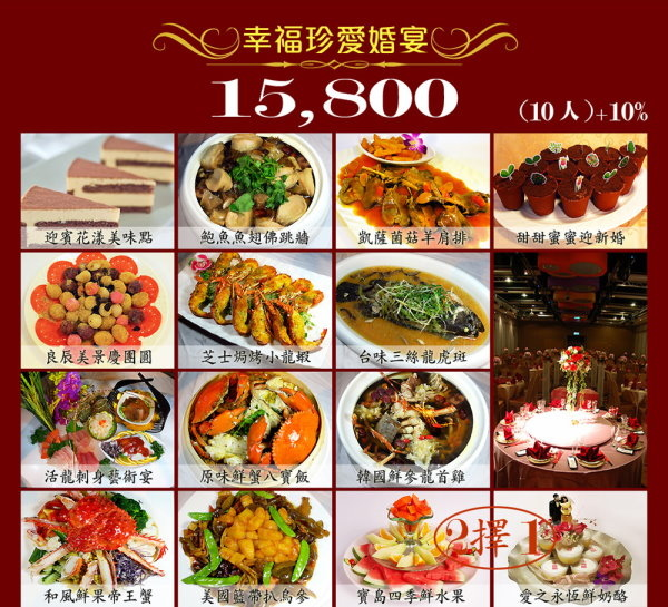 new-Dish-1-15800.jpg