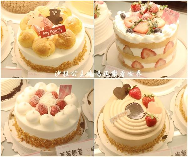 艾立蛋糕2.jpg