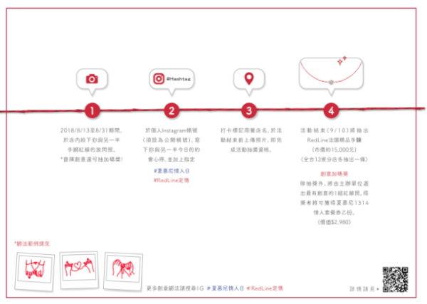 紅線.jpg