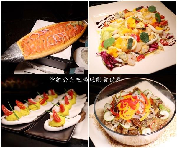 美麗信花園酒店涼拌菜.jpg