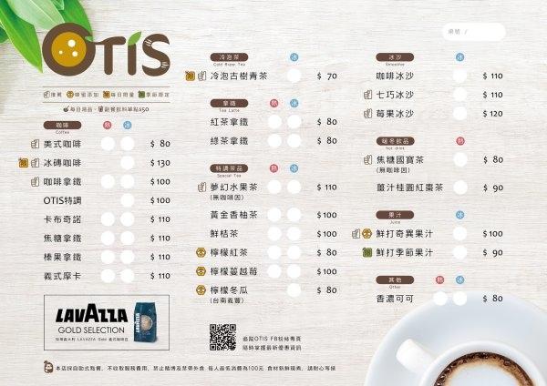 OTIS Café.jpg