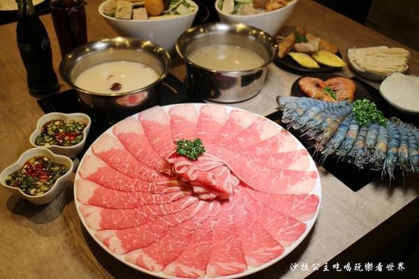 品湯涮涮鍋