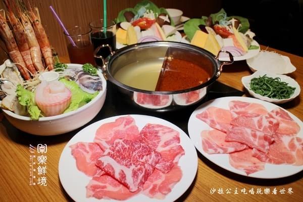 圍樂鮮境涮涮鍋