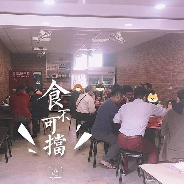 龜山島熱炒海鮮燒烤-宜蘭礁溪美食推薦