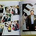 愛情美工-4.jpg
