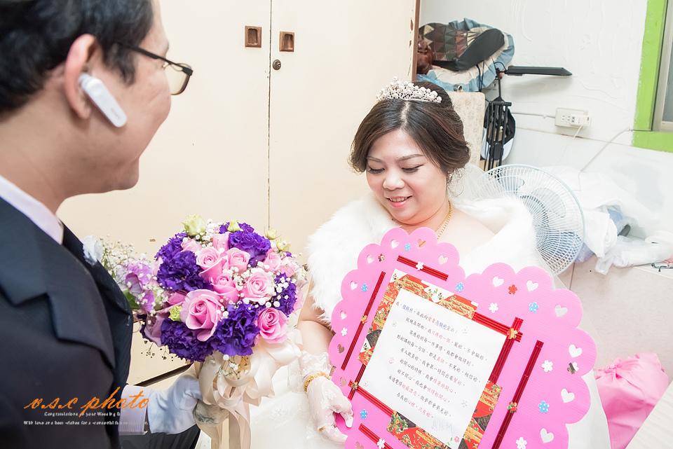 2結婚-03 (92).jpg