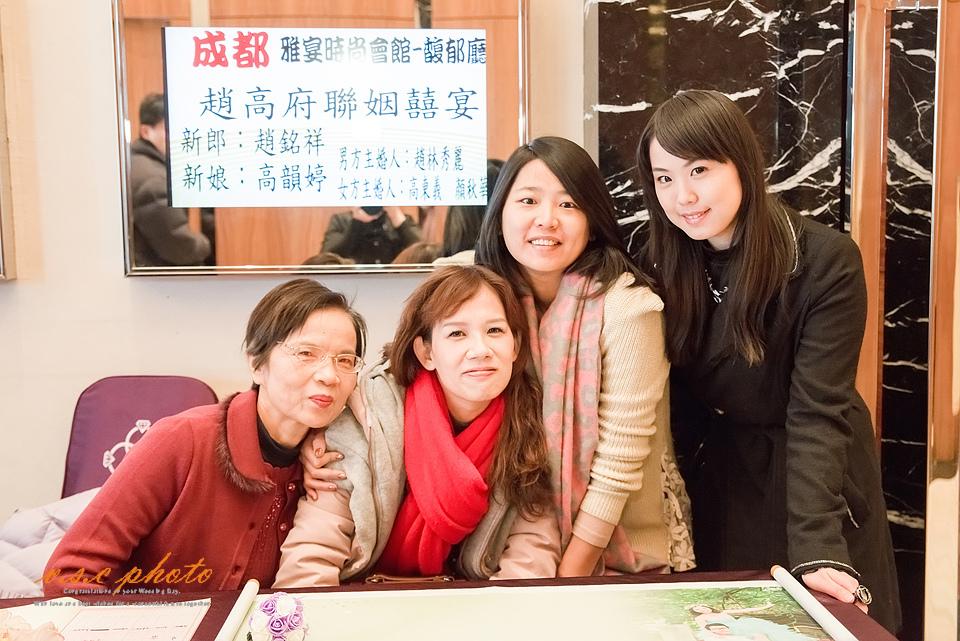 3宴客-01 (47).jpg