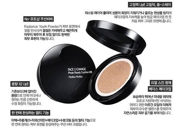 VS In Korea~韓國彩妝小小代購