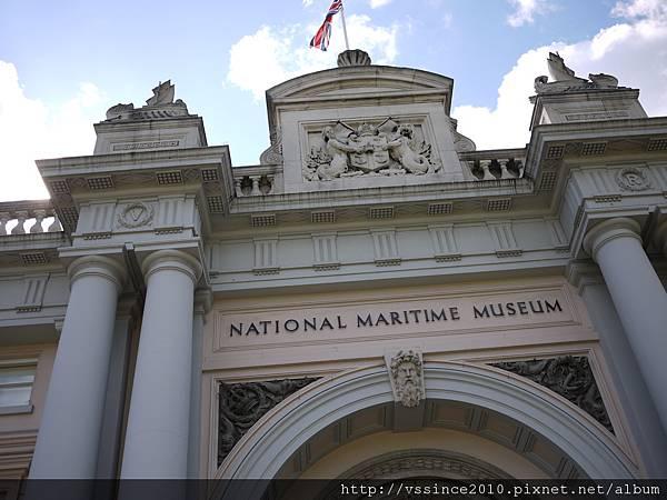 National Maritime Museum (海洋博物館)