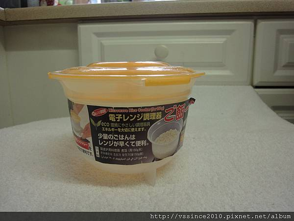 No.22 - 日本採購的微波爐煮飯器 - 3 鎊