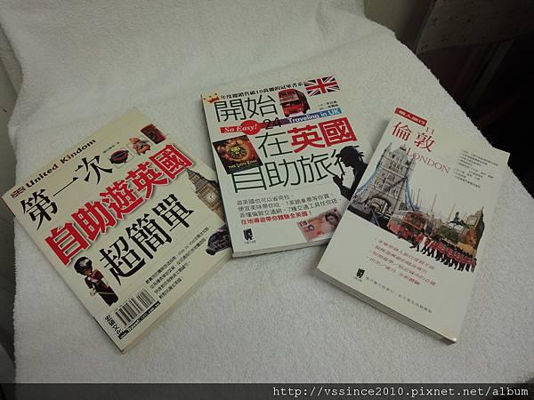 No.42 - 旅遊書