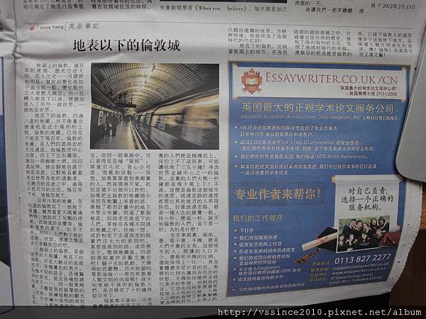 UK Chinese Times, Issue No. 420