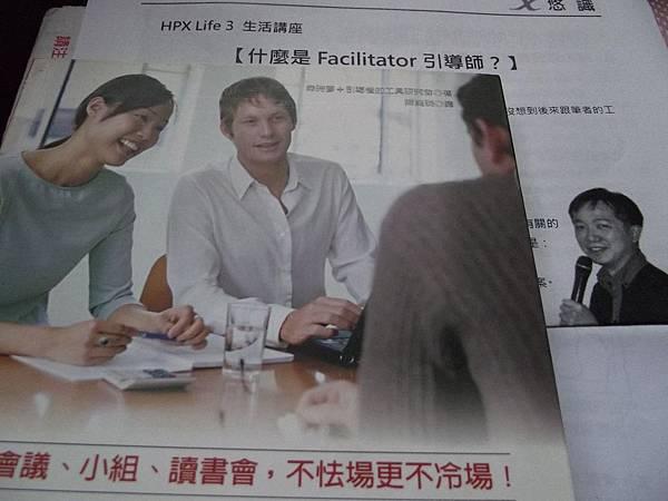 facilitator