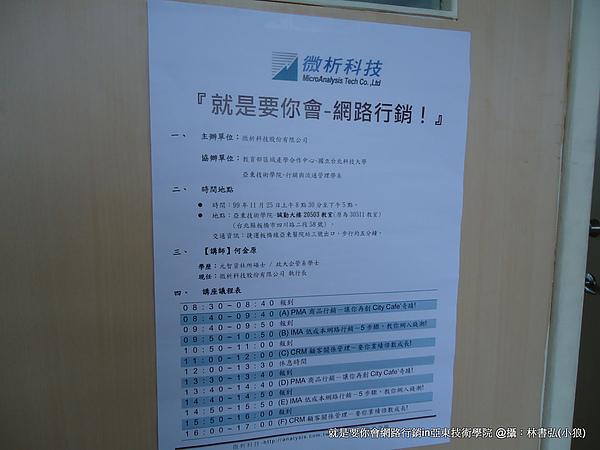 DSC01174.JPG