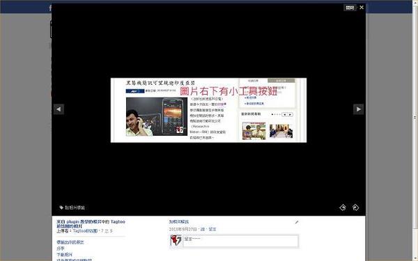 新版粉絲專頁-相片介面