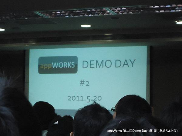 appWorks Demo Day #2