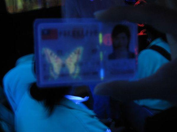 范的身份證