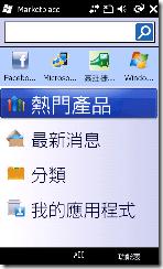 2009-10-19_23-38-42_0004_111a