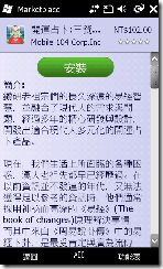 2009-10-19_23-40-11_0009_111a