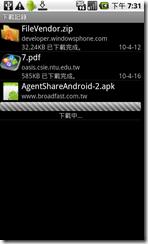 BFAndroid2