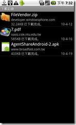 BFAndroid3