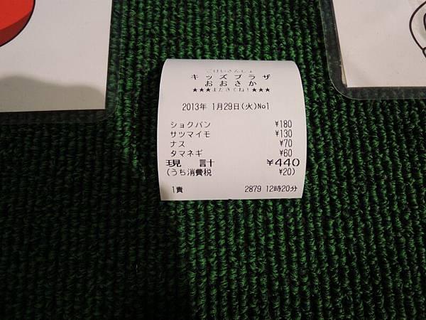DSCN0265 (800x600)