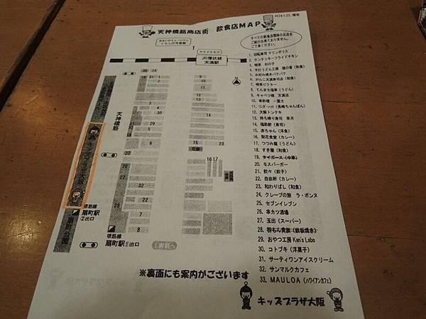 DSCN0344 (800x600)