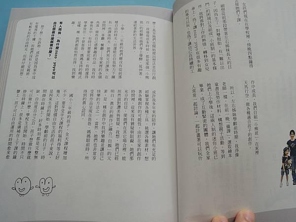 DSCN2405_縮小大小.JPG