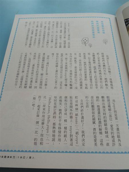 DSCN2411_縮小大小.JPG
