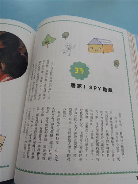 DSCN2424_縮小大小.JPG
