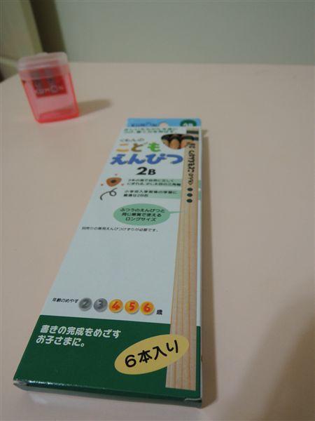 DSCN9239.JPG