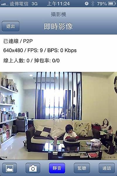 IMG_8280 (533x800).jpg
