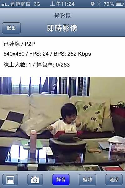 IMG_8281 (533x800).jpg