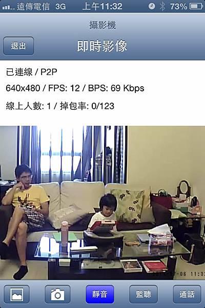 IMG_8283 (533x800).jpg
