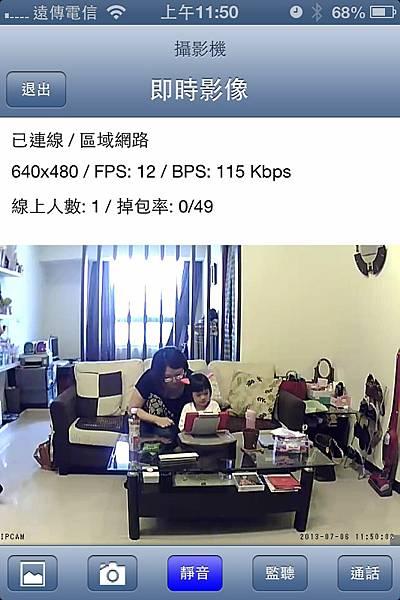 IMG_8285 (533x800).jpg