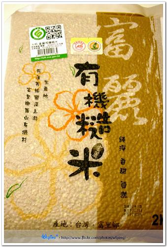 有機糙米.bmp