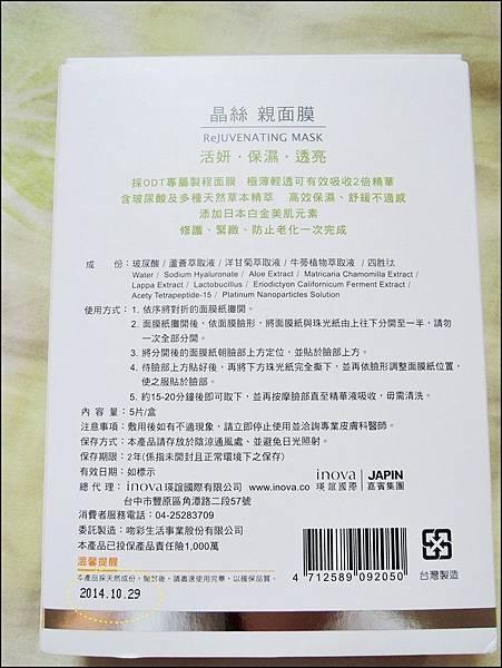 DSCN1807.JPG