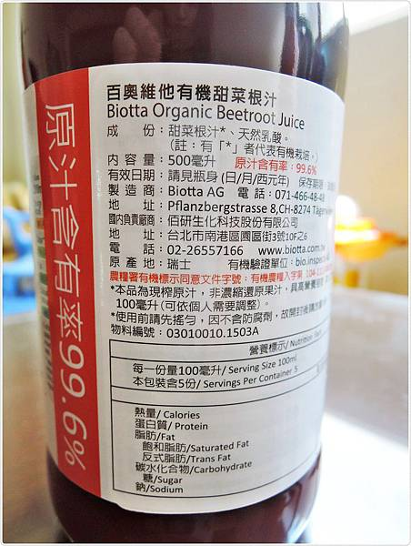 DSCN6284.JPG