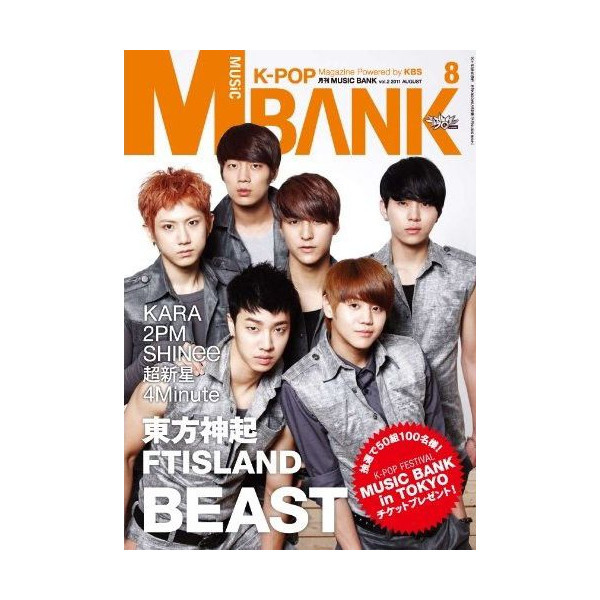 image-net_musicbank02.jpg
