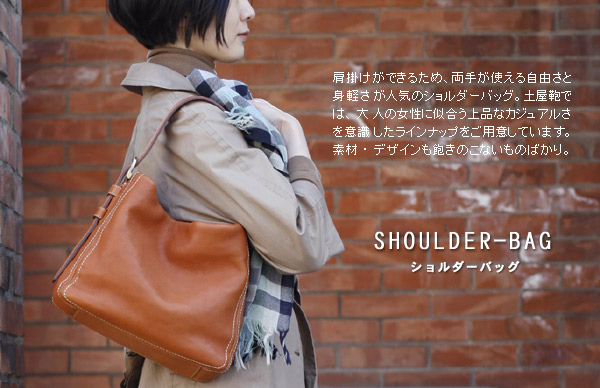 shouldertop2.jpg