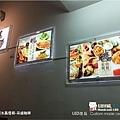 LED A095.jpg