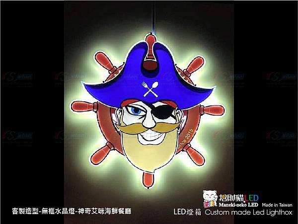 LED C009.jpg