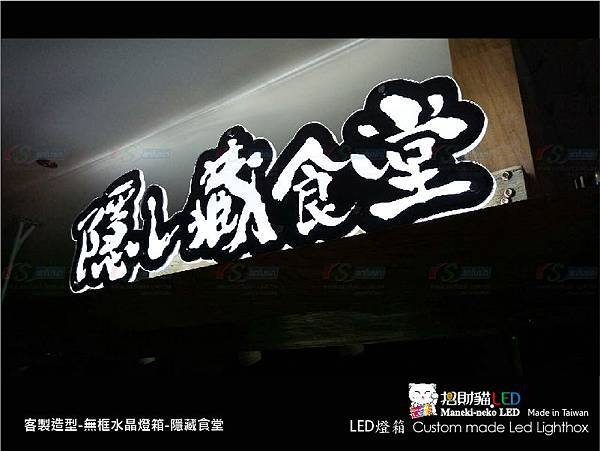 LED C012.jpg