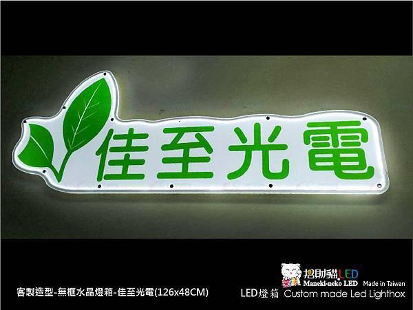 LED C021.jpg