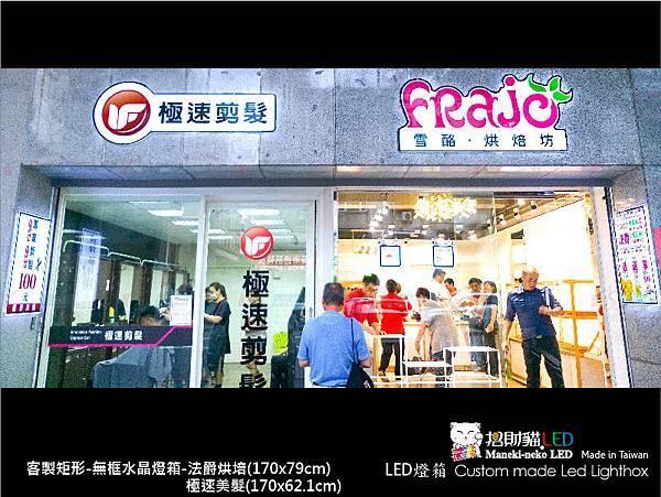 LED C032.jpg