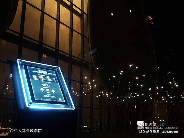 Slim-LED-Lightbox-taichung3.jpg