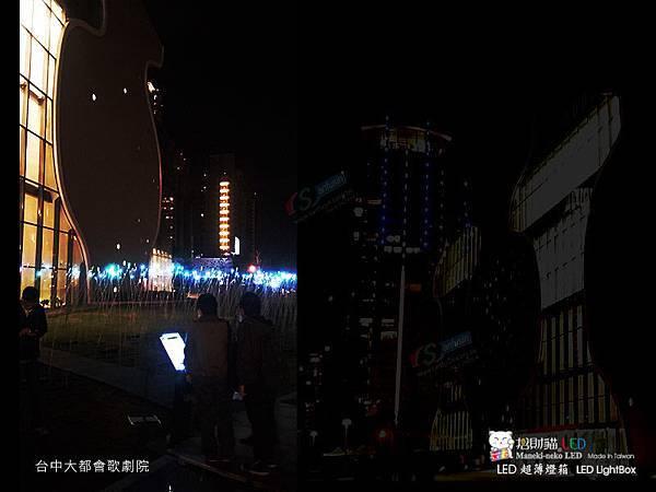 Slim-LED-Lightbox-taichung2.jpg