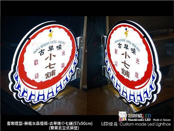 LED C039.jpg
