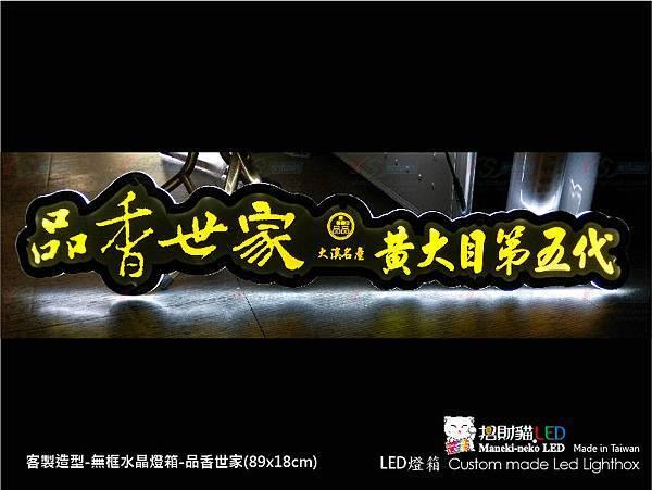 LED C041.jpg